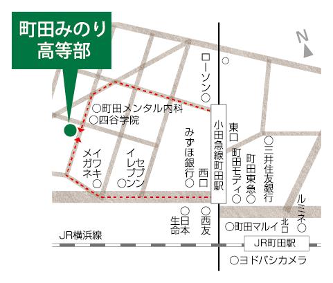 町田みのり高等部の地図