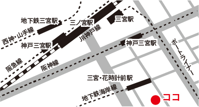 三宮みのり高等部の地図